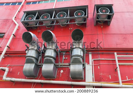 Building Commercial HVAC Heating and Cooling System Exhaust Fans and Vents - stock photo