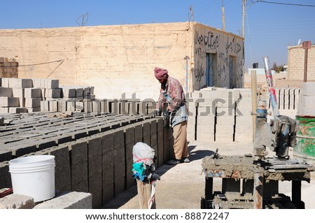 building construction worker - stock photo