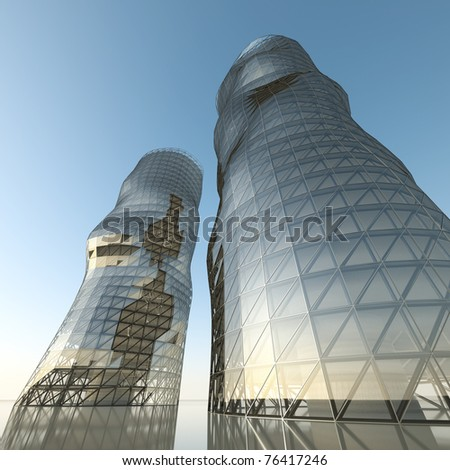building downtown - stock photo