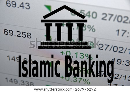 "Building icon and inscription ""Islamic banking"" Islamic finance concept. - stock photo"