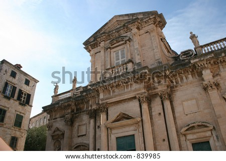 Building in Dubrovnik, Croatia. - stock photo