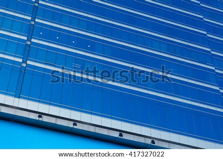 Building in moder architecture style - stock photo