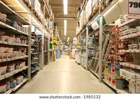 building materials shop - stock photo
