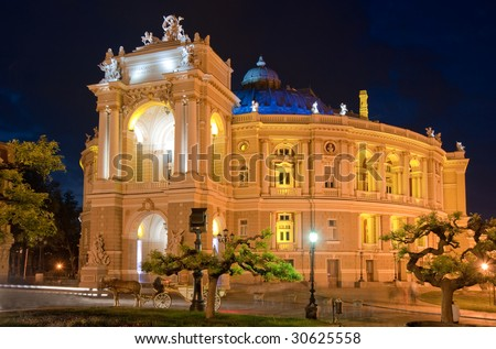 Building of an opera - stock photo