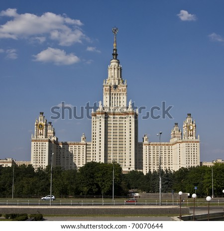 Building of Moscow State University in Moscow, one of famous high rise buildings of Stalin time.
