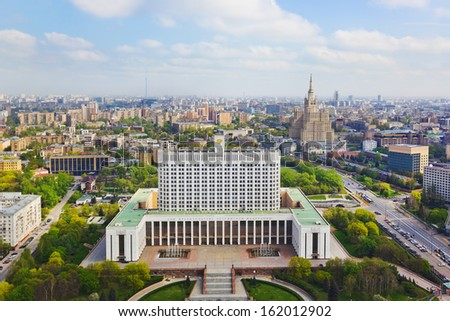 Building of Russian government in Moscow - aerial view - stock photo
