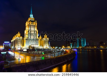 """Building of the Hotel """"Ukraine"""", refers to the seven legendary skyscrapers Stalin - stock photo"""