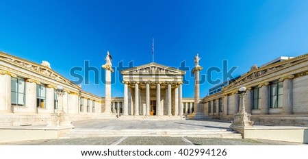 Building of the modern Academy of Athens, the highest research establishment of the country located in Panepistimio is one of the landmarks of Athens - stock photo