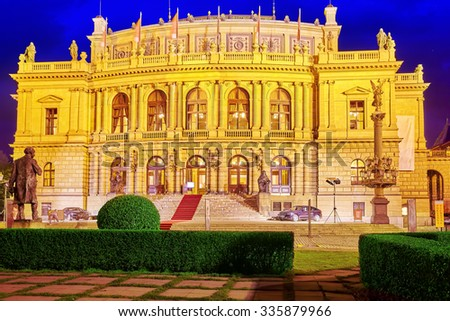 Building of the National Opera of Prague and the Czech Republic.Czech Republic. - stock photo