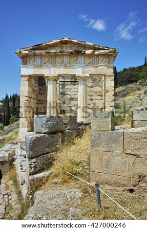 Building of Treasury of Athens in Ancient Greek archaeological site of Delphi,Central Greece - stock photo