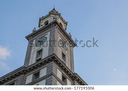 building with clock - stock photo
