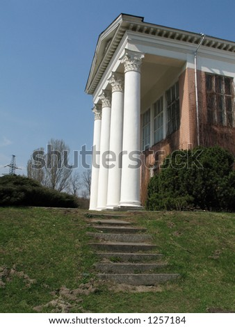 Building with white columns