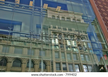 Building within a building - stock photo