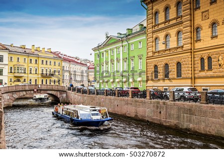 Buildings and canals in Saint Petersburg, Russia.