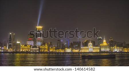 Buildings in Shanghai, China - stock photo