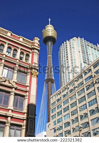 Buildings in Sydney, Australia - stock photo