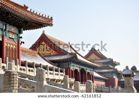 Buildings in the Forbidden City in Bejing, China - stock photo