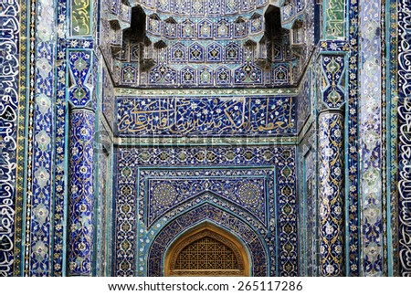 BUKHARA, UZBEKISTAN - MARCH 14, 2015: Facade of an ancient mosque Kalon - stock photo