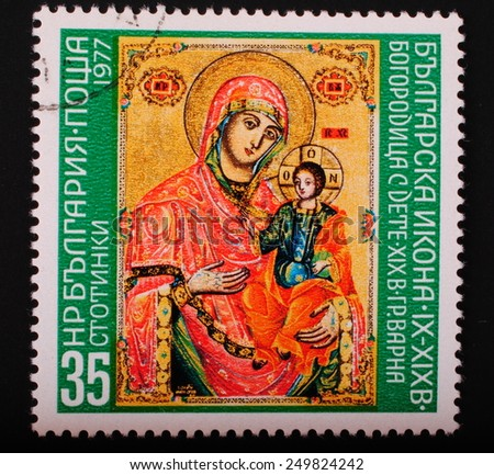 Bulgaria 1977: A postage stamp printed in Bulgaria shows image of the art of icon painting 19th century icon of the Virgin with child - stock photo