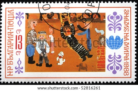 "BULGARIA - CIRCA 1988: A stamp printed by Bulgaria shows dessins from ""Banner of peace"", circa 1988"