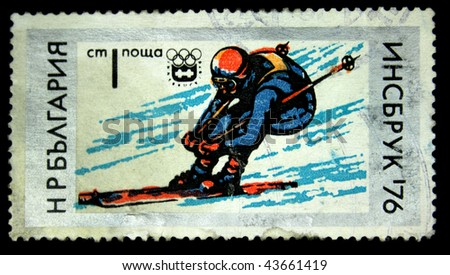 BULGARIA - CIRCA 1976: A stamp printed in Bulgaria depicting a mountain trek, circa 1976