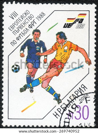 BULGARIA - CIRCA 1988: A stamp printed in BULGARIA, 13 European football championship Germany, circa 1988 - stock photo