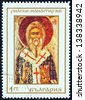 "BULGARIA - CIRCA 1968: A stamp printed in Bulgaria from the ""Rila Monastery. Icons and murals"" issue shows icon of St. Arsenius, circa 1968. - stock photo"