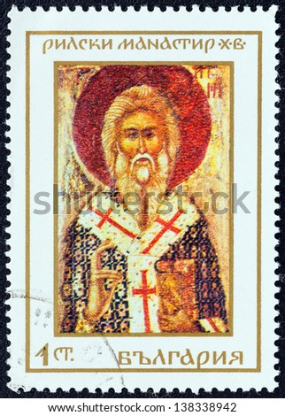 """BULGARIA - CIRCA 1968: A stamp printed in Bulgaria from the """"Rila Monastery. Icons and murals"""" issue shows icon of St. Arsenius, circa 1968. - stock photo"""
