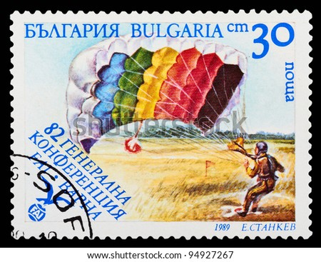 BULGARIA - CIRCA 1989: A stamp printed in Bulgaria shows gliders, circa 1989