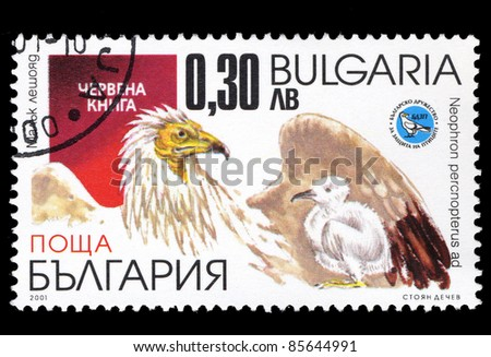 BULGARIA - CIRCA 2001: A stamp printed in Bulgaria shows image of bird painting, circa 2001