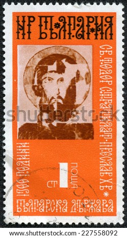 BULGARIA - CIRCA 1982: A stamp printed in Bulgaria shows image of Jesus, circa 1982 - stock photo