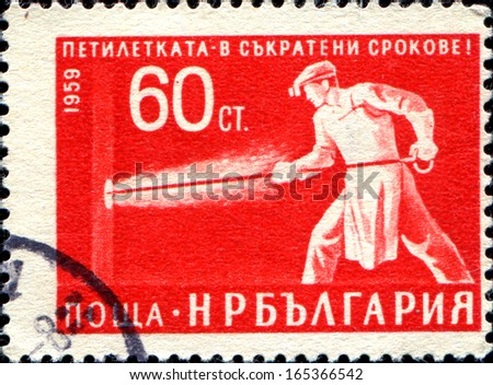 BULGARIA - CIRCA 1959: A stamp printed in Bulgaria shows pepper, circa 1959 - stock photo