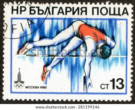 "BULGARIA - CIRCA 1972: A stamp printed in BULGARIA shows series of images ""Olympic Games 1980 in Moscow"" circa 1980"