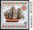 "BULGARIA - CIRCA 1980: A stamp printed in Bulgaria shows Ship ""Jesus"" from Lubek, one stamp from series, circa 1980 - stock photo"
