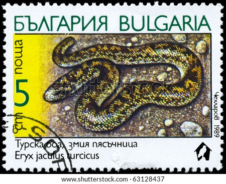 "BULGARIA - CIRCA 1989: A Stamp printed in BULGARIA shows the image of a Eryx with the description ""Eryx jaculus turcicus"" from the series ""Snakes"", circa 1989 - stock photo"
