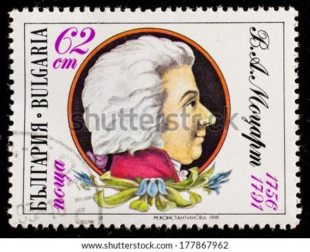 BULGARIA - CIRCA 1991: A stamp printed in Bulgaria shows Wolfgang Amadeus Mozart , circa 1991  - stock photo