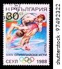 BULGARIA - CIRCA 1988: A stamp printed in the BULGARIA shows judo, series Olympic Games in Seoul, South Korea, circa 1988 - stock photo