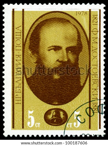 BULGARIA - CIRCA 1978: A stamp printed in the Bulgaria  shows  portrait Fyodor  Dostoyevsky - the great  Russian  writer, circa 1978