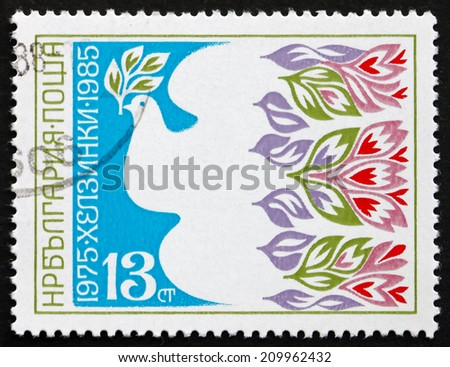 BULGARIA - CIRCA 1985: a stamp printed in the Bulgaria shows Symbolic Dove with Olive Branch, Helsinki Conference, 10th Anniversary, circa 1985 - stock photo