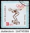 Bulgaria- Circa 1964: Bulgaria stamp dedicated to swimming during Olympic Games in Tokyo, circa 1964. - stock photo