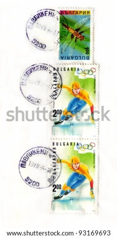 BULGARIA - CIRCA 1993 ind 1994: Three stamps printed in Bulgaria shows insect and skater. The two identical stamps are dedicated to the XVII Olympic Winter Games in Lillehammer, circa 1993 and 1994.