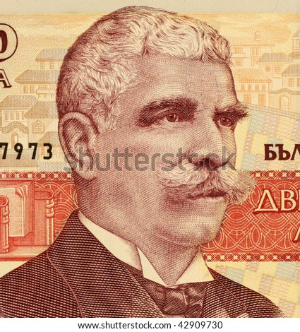 BULGARIA - CIRCA 1992: Ivan Vazov on 200 Leva 1992 Banknote from Bulgaria.  Poet, novelist and playwright.