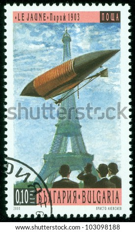 BULGARIA - CIRCA 2000: stamp printed by BULGARIA, shows Eiffel Tower with zeppelin, circa 2000