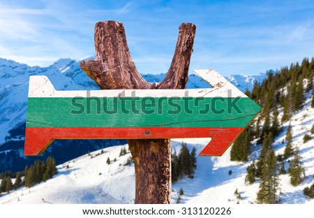 Bulgaria wooden sign with winter background - stock photo
