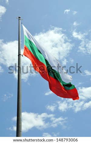 Bulgarian flag against the sky - stock photo