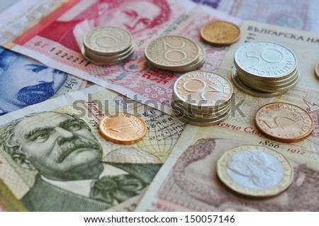 Bulgarian money close up. Shallow dof. Focus on coins - stock photo