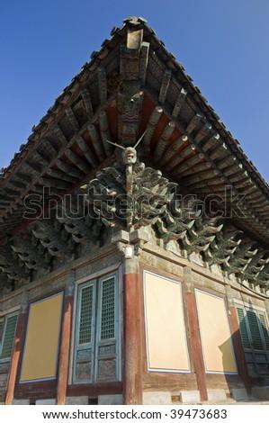 Bulguksa ,Temple, South, Korea - stock photo