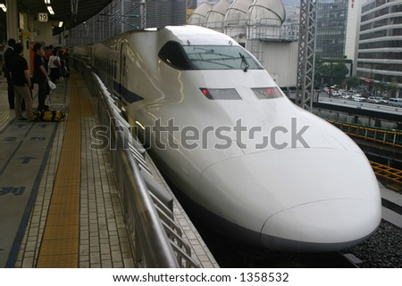 Bullet train Japan - stock photo
