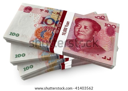 Bundles of Chinese one hundred Yuan banknotes.