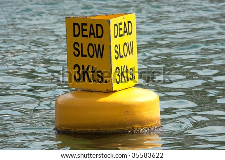 Buoy indication maximum speed in waterway